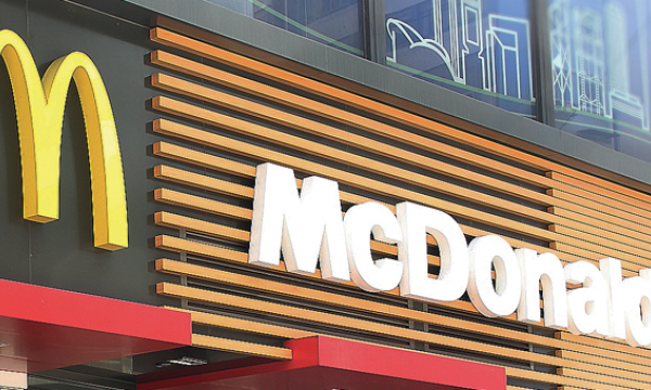 mcdonalds australia human resources Discover all statistics and data on mcdonald's now on statistacom.